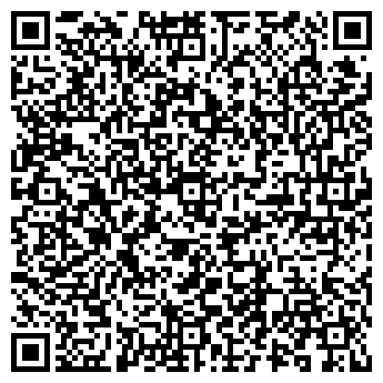 QR-код с контактной информацией организации Компания Тенгиз+, ТОО