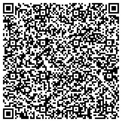 QR-код с контактной информацией организации Data Center Systems (Дата Центр Системс), ТОО