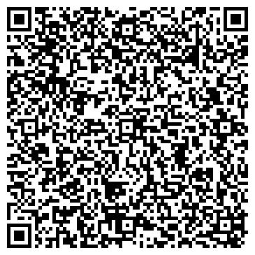 QR-код с контактной информацией организации World Security (Уорлд Секурити), ТОО
