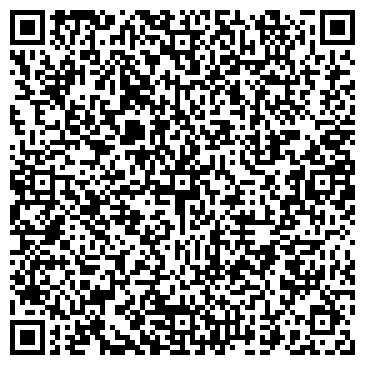 QR-код с контактной информацией организации АльфаСнабДК, ТОО
