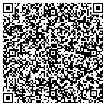 QR-код с контактной информацией организации Тантал, ТОО