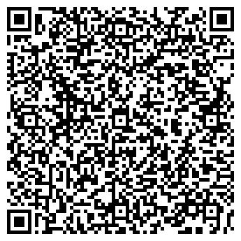 QR-код с контактной информацией организации ТРИ А-Азия, ТОО