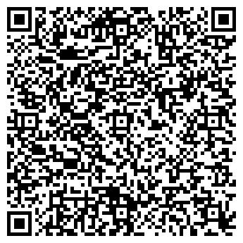 QR-код с контактной информацией организации САТУ DELIVERY ,ТОО