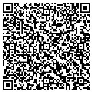 QR-код с контактной информацией организации Тотас, ТОО