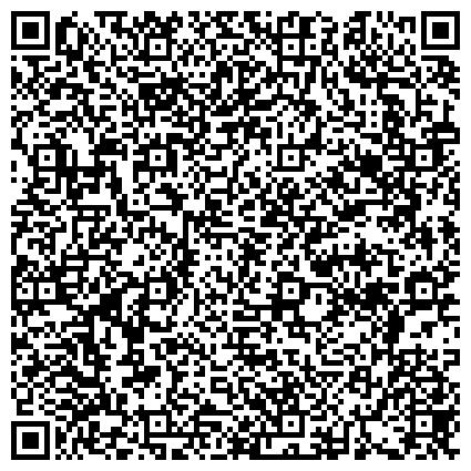 QR-код с контактной информацией организации Success Operating Petrol company (Саксэс Оперэйтинг Петрол компани), ТОО