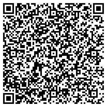 QR-код с контактной информацией организации Компания All-Soft , ТОО
