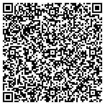 QR-код с контактной информацией организации AlviI Group (Алви Груп), ТОО