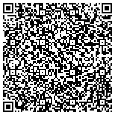 QR-код с контактной информацией организации Paradox M Safety(Парадокс М Сэйфти), ТОО