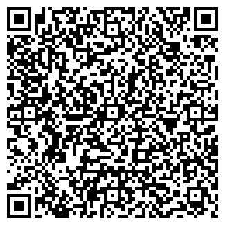 QR-код с контактной информацией организации Экос, ТОО