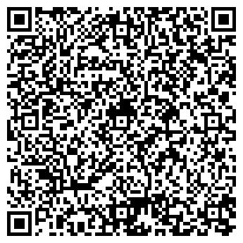 QR-код с контактной информацией организации Консэл, ТОО