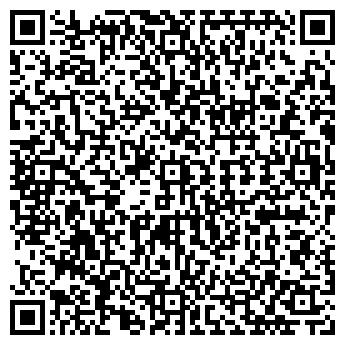 QR-код с контактной информацией организации Азия НТ, ТОО