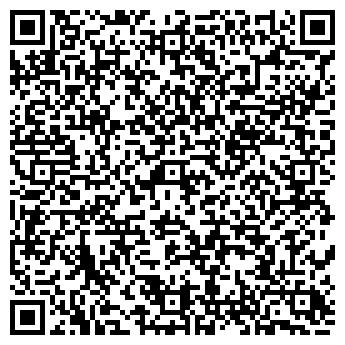QR-код с контактной информацией организации Казгефест, ТОО