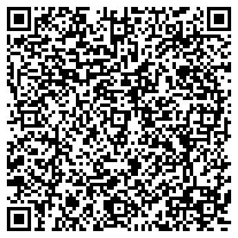 QR-код с контактной информацией организации Инком-Казахстан, ТОО
