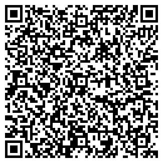 QR-код с контактной информацией организации Иримэкс, ТОО