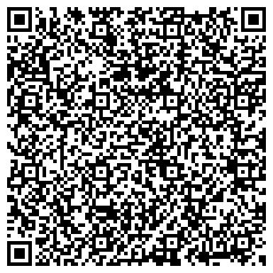 QR-код с контактной информацией организации Система безопасности Казахстана, ТОО