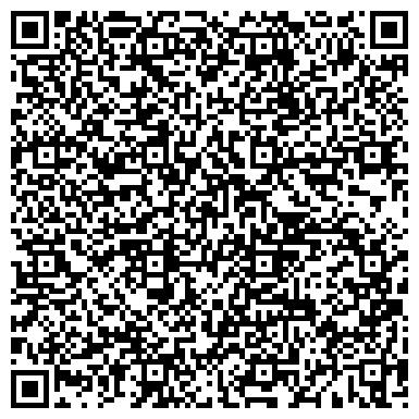 QR-код с контактной информацией организации Наяда-Астана (Nayada-Astana), ТОО