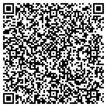 QR-код с контактной информацией организации Казфеникс, ТОО