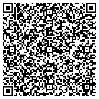 QR-код с контактной информацией организации OpenLux (ОпенЛюкс), ТОО