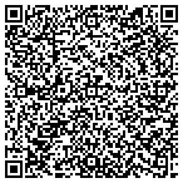 QR-код с контактной информацией организации ДорХан 21 век - Астана, ТОО