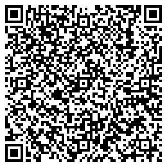 QR-код с контактной информацией организации Кверти, ТОО