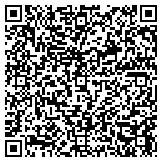 QR-код с контактной информацией организации Atlant (Атлант), ТОО