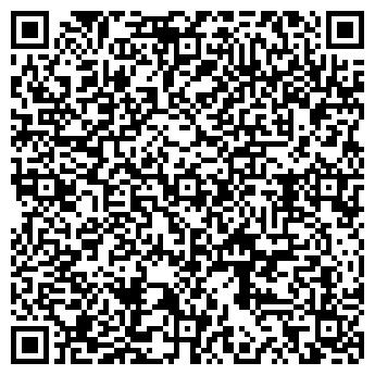 QR-код с контактной информацией организации Демир Мебель производственно-торговая компания, ТОО