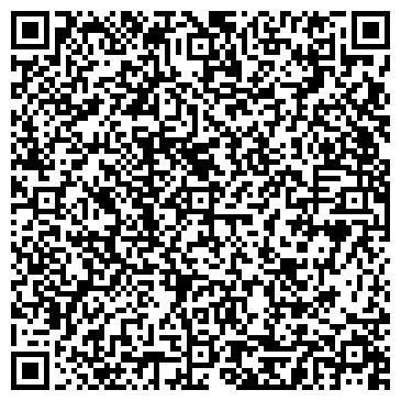 QR-код с контактной информацией организации DWS plus (ДВС плюс), ТОО