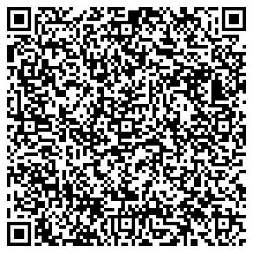 QR-код с контактной информацией организации Конкорд Экспресс, ТОО