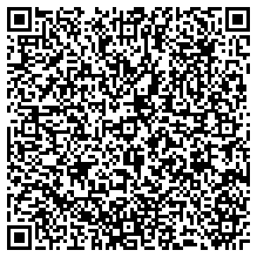 QR-код с контактной информацией организации Ван&К, торговая компания, ТОО