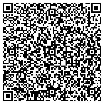 QR-код с контактной информацией организации Спецавтоматикасервис, ТОО
