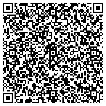 QR-код с контактной информацией организации P.S.M (П.С.М),ТОО