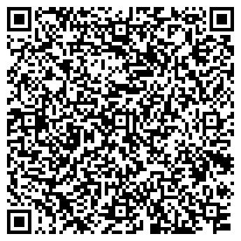 QR-код с контактной информацией организации КазПожСервис, ТОО
