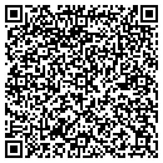 QR-код с контактной информацией организации Огнетушители, ТОО