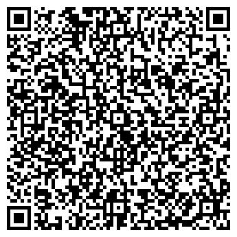 QR-код с контактной информацией организации АлматыОгнеТорг, ТОО