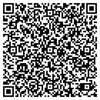 QR-код с контактной информацией организации Прометей, ТОО
