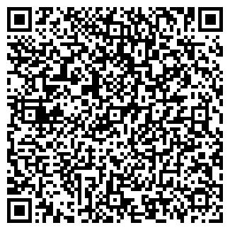 QR-код с контактной информацией организации R-комплект, ТОО