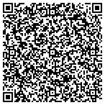 QR-код с контактной информацией организации СМЭО, ТОО