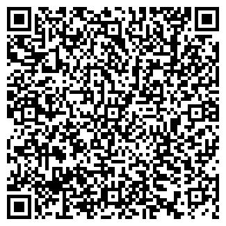 QR-код с контактной информацией организации Шубатау, ТОО