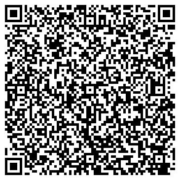 QR-код с контактной информацией организации БаРьЕр-S (Barirer-s), ТОО
