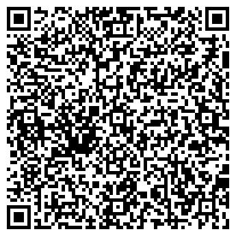 QR-код с контактной информацией организации Торговый дом АктивТЭК,ТОО