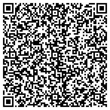 QR-код с контактной информацией организации Роял авто, ТОО