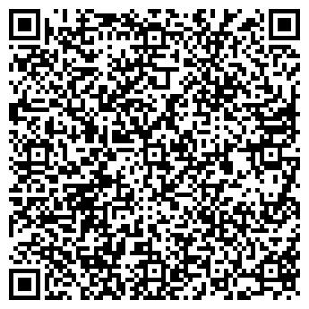 QR-код с контактной информацией организации КРЭКС, ООО