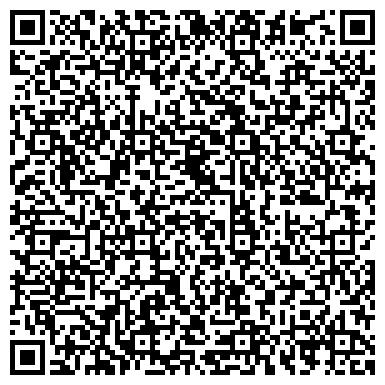 QR-код с контактной информацией организации Ammann Kazakhstan (Амманн Казахстан), Представительство