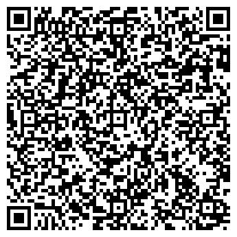 QR-код с контактной информацией организации СК Арсенал, ТОО