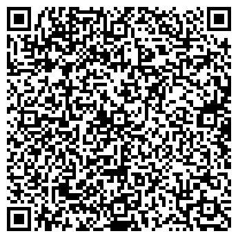 QR-код с контактной информацией организации Ирлайн, ТОО
