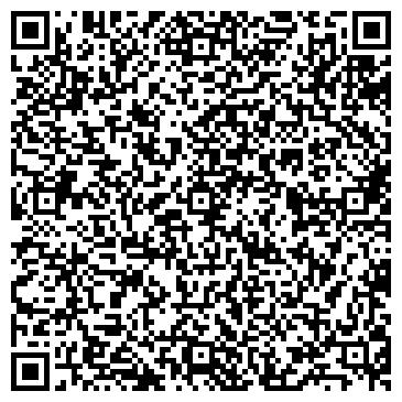 QR-код с контактной информацией организации Гефест, ИП