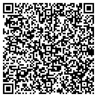 QR-код с контактной информацией организации Аплекс, ТОО