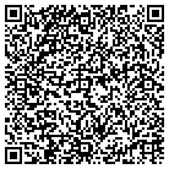 QR-код с контактной информацией организации RR-Строй, ТОО