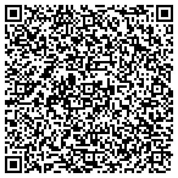 QR-код с контактной информацией организации ПожТехСнаб, ТОО