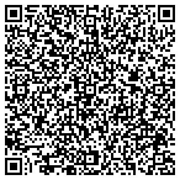 QR-код с контактной информацией организации Фонтан-Люкс,ТОО